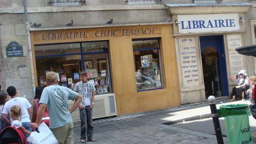 Hebrew book store