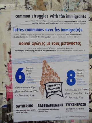 Immigrant solidarity poster
